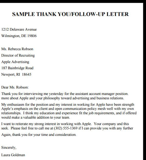 Resume Follow Up Letter Template 8 Best Follow Up Letters