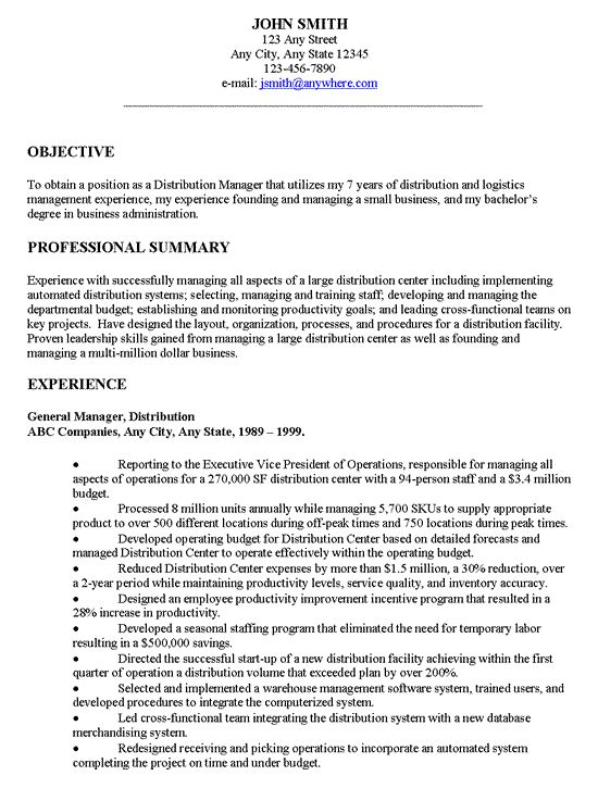 resume objective statement