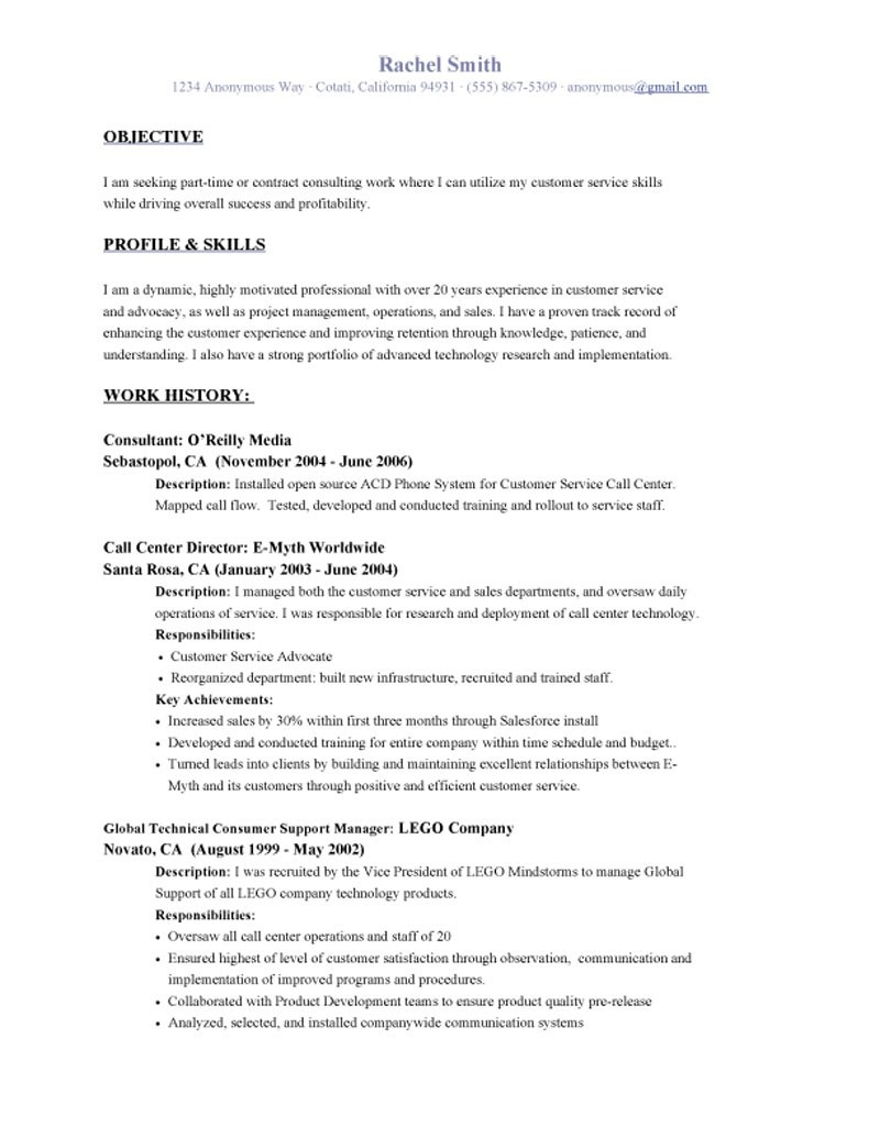 write a good resume objective statement - Strong Resume Objectives