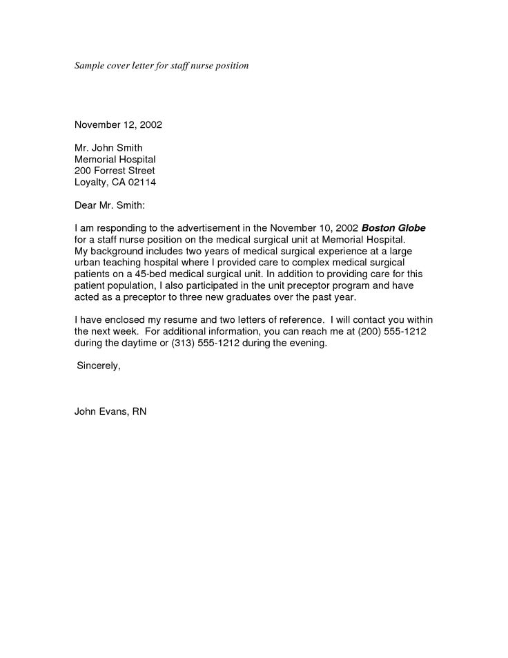 cover letter for lpn tomuco - Cover Letter To Apply For A Job