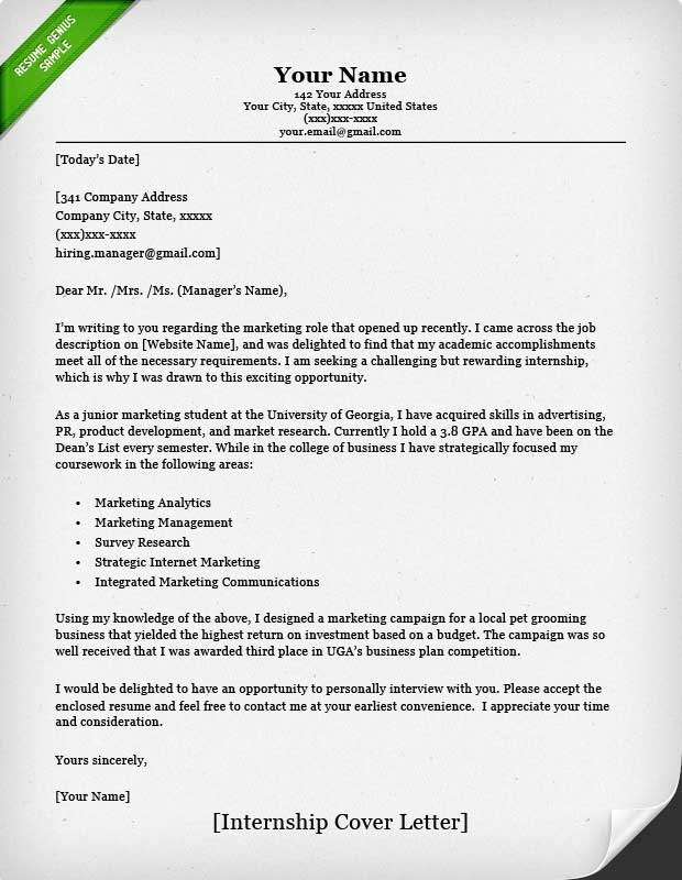 Sample Cover Letter Format For Job Application - Obfuscata