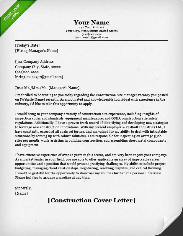 Resume Cv Cover Letter Project Manager Cover Letter