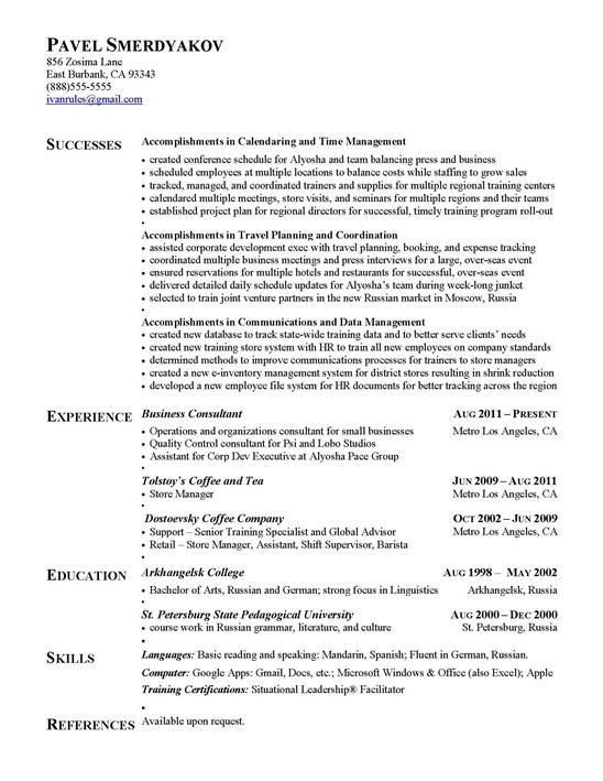 best account manager resume example livecareer accomplishment ...