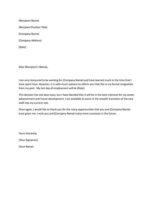 Best Resignation Letter Templates