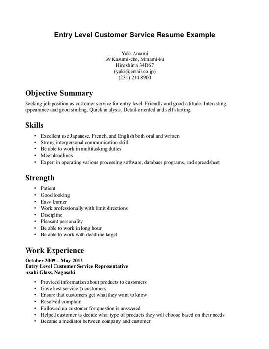 how to create an impressive customer service resume