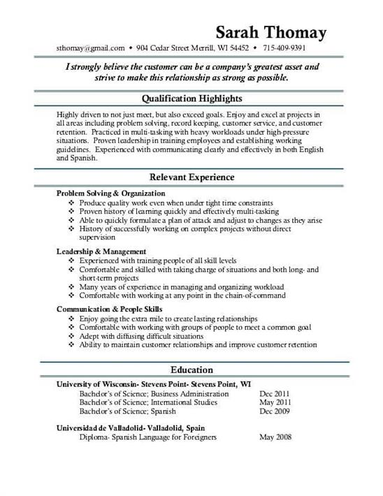 Pharmacy Technician Resume