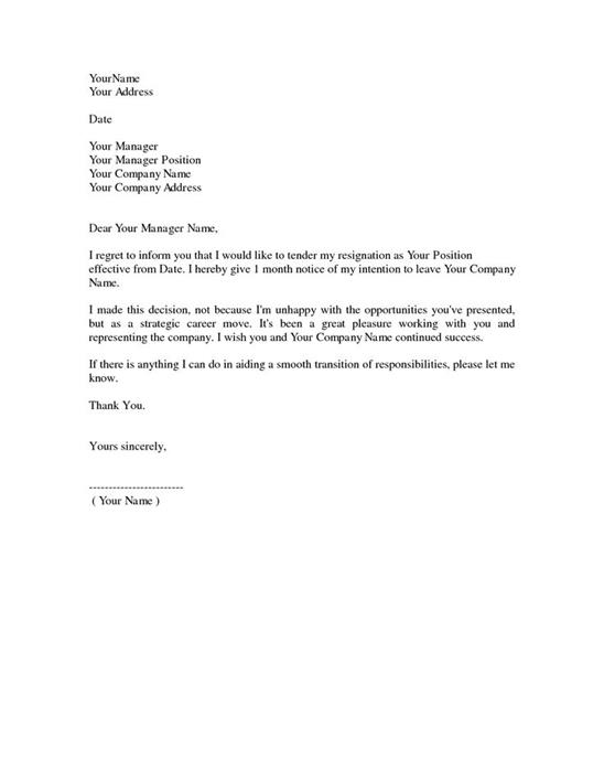 What is a resignation letter resignation letter expocarfo Choice Image