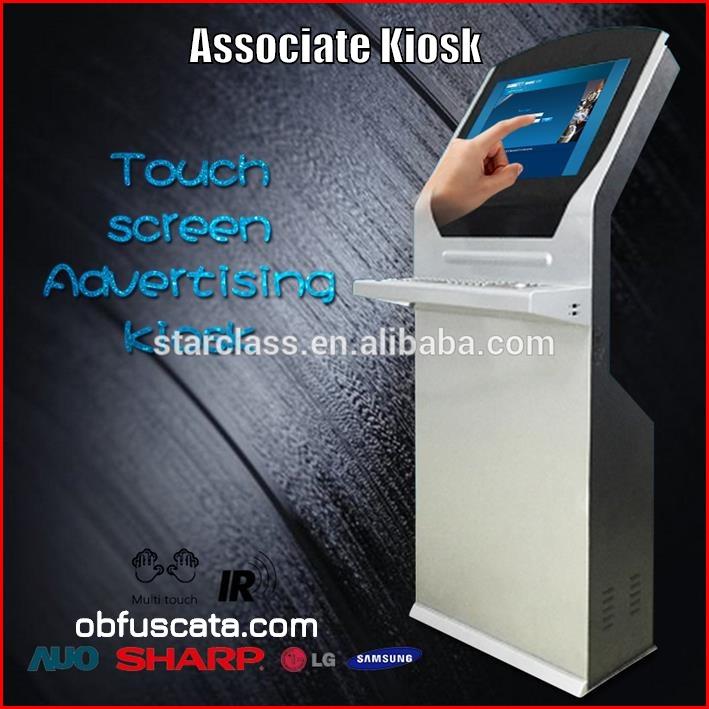 Associate Kiosk