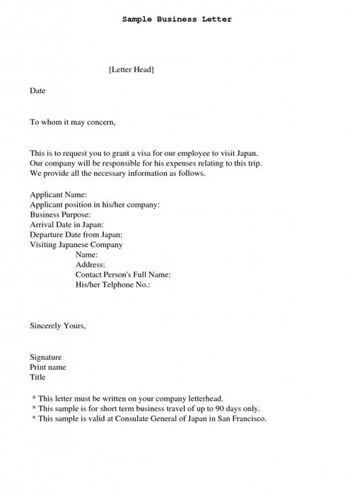 business balls cover letters Sample cover letters for teachers and other education jobs free guide: how to build a killer resume  here are cover letter samples for business and administration .