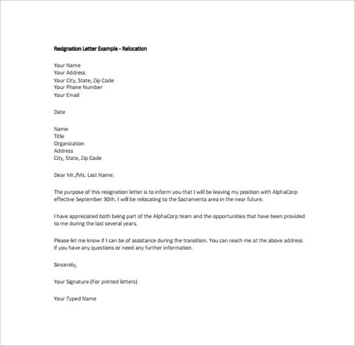 Where can you find a resignation letter template resignation letter template expocarfo Images