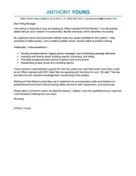 Example of Cover Letter
