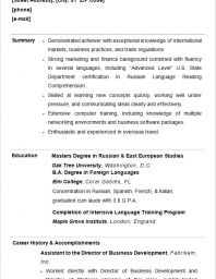 Resume in College