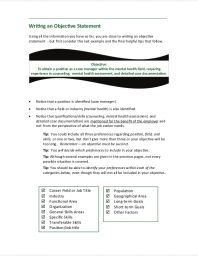 Sample Resume Objective Statement