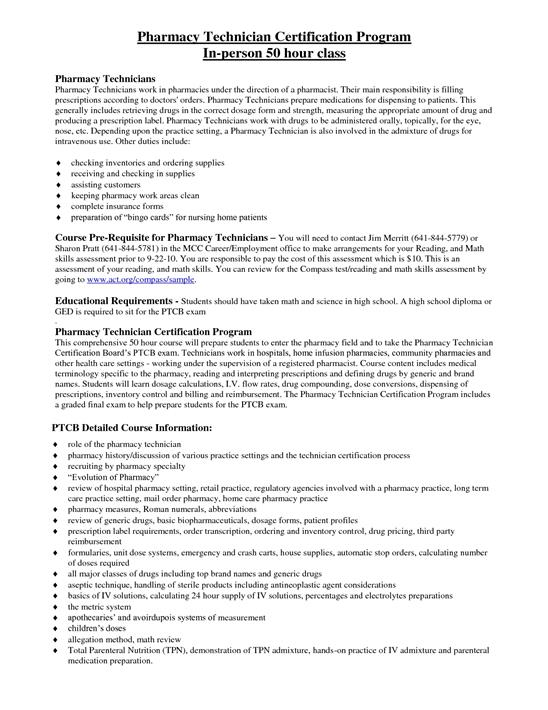 pharmacy tech resume pharmacy technician resume 23961 | pharmacy technician resume 18