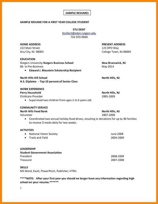 how to write a job resume